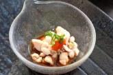 7 Course Omakase Dinner @ Ishin Japanese Dining